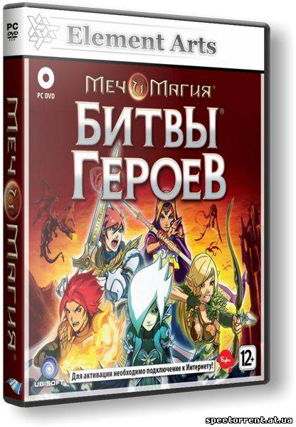 Меч и магия: Битвы героев / Might and Magic: Clash of Heroes (2011/PC/Русский/RePack)