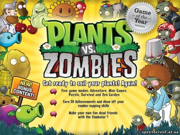 Растения против Зомби / Plants vs. Zombies Game of the Year Edition (2011/PC/Rus)