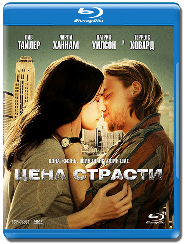 Цена страсти / The Ledge (2011) BDRip от HELLYWOOD