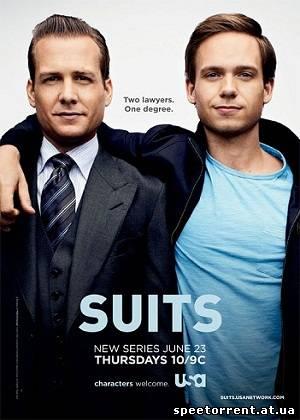 Костюмы / Suits [Сезон 1: серии 1-12 из 12] (2011)