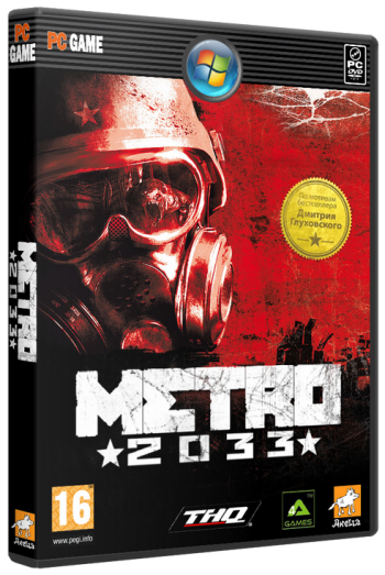 Метро 2033 / Metro 2033 (2010/PC/Русский) | Lossless RePack от Spieler