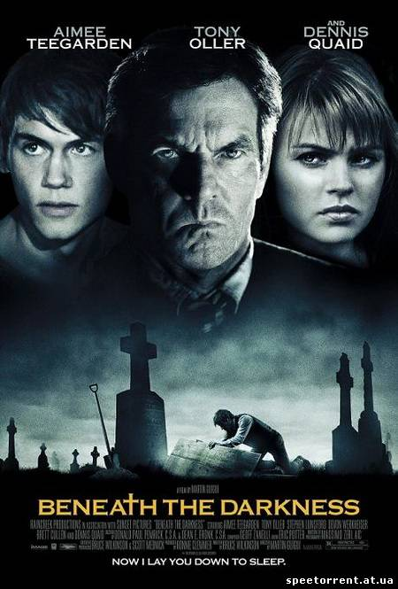 Сквозь тьму / Beneath the Darkness (2011/DVDRip)