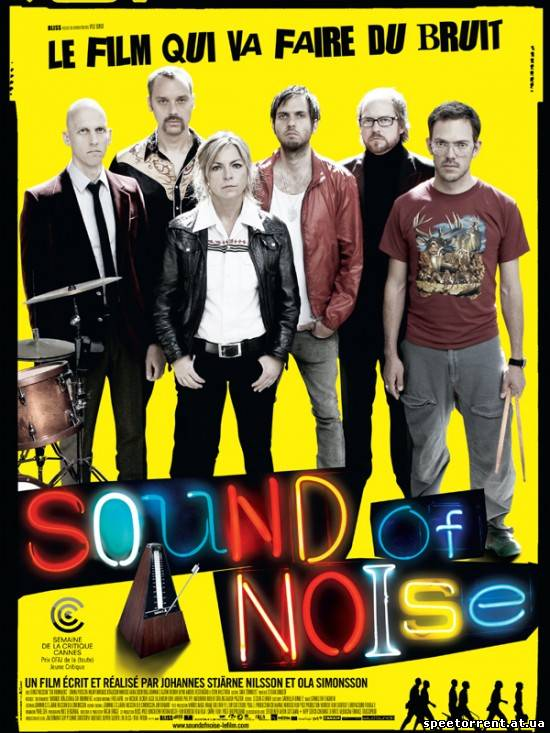 Звуки шума / Sound of Noise (2010/DVDRip-AVC) | Лицензия