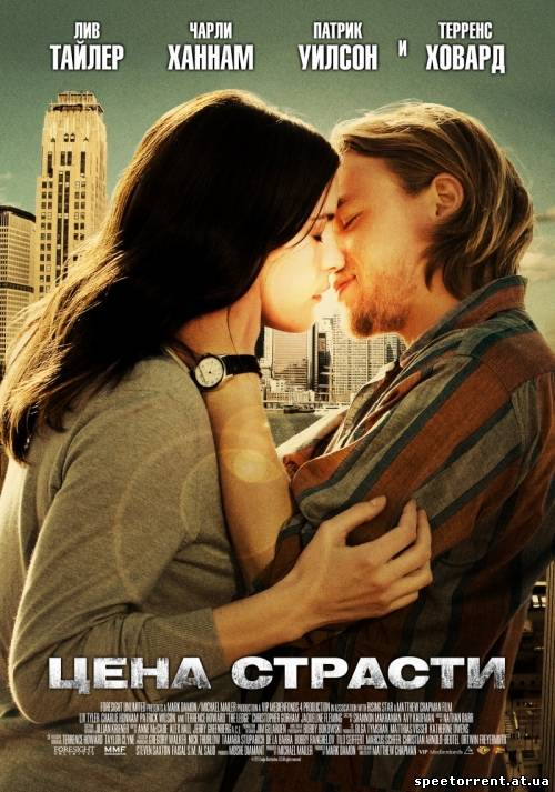 Цена страсти / The Ledge (2011/BDRip-AVC)