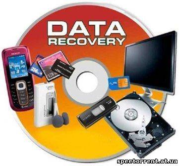 Wise Data Recovery v.3.38.180 (2013/Rus/Eng)