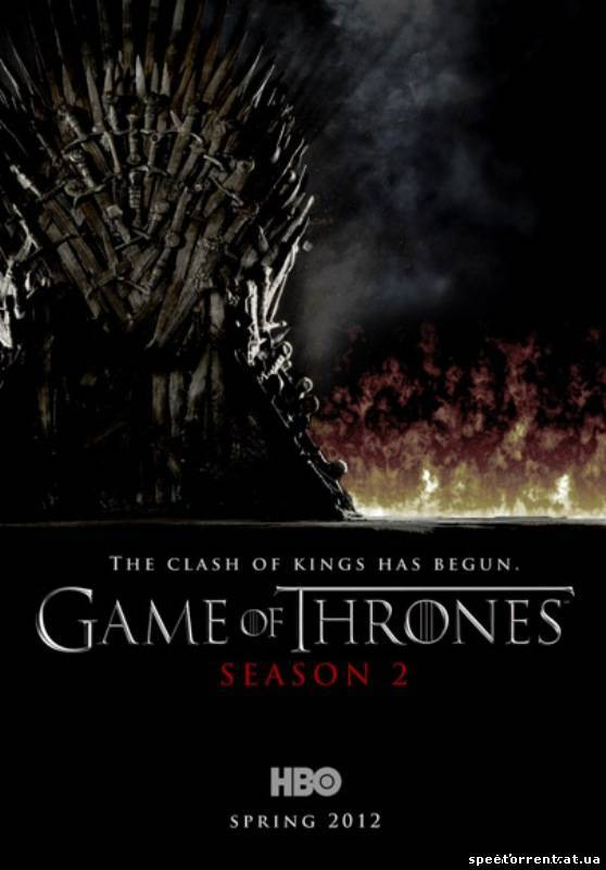 Игра престолов 5 сезон / Game of Thrones Season 5