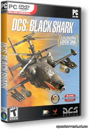 Digital Combat Simulator: Black Shark (2008/ PC/ Русский) | RePack