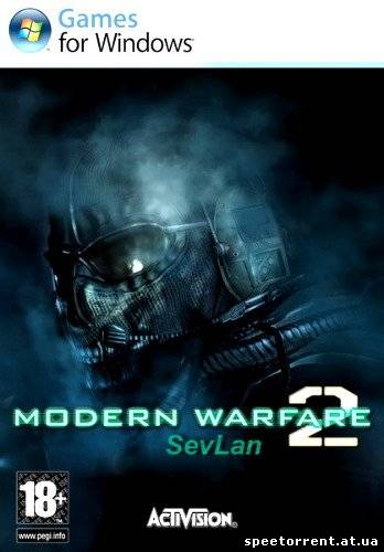 Call OF Duty Modern Warfare 2 - Sevlan Edition (2010/ PC/ Русский) | Rip