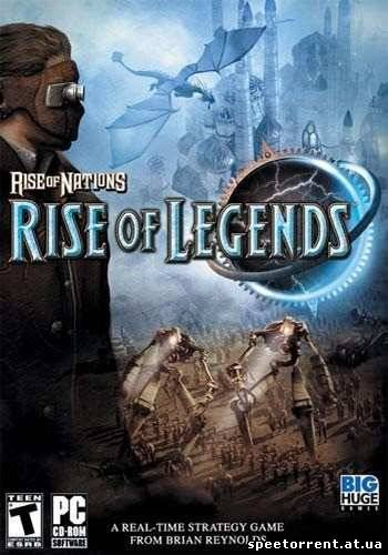 Rise of Nations: Rise of Legends (2006/PC/Русский)