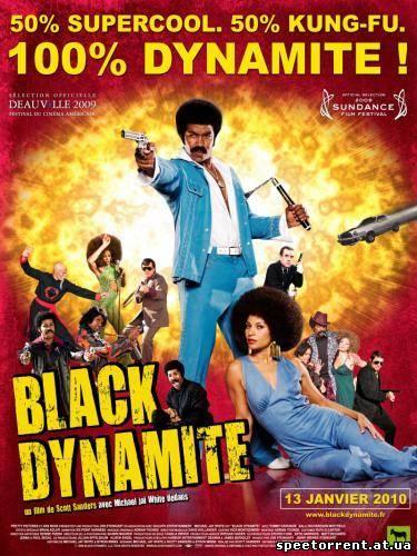 Черный динамит / Black Dynamite (2009/ HDRip)