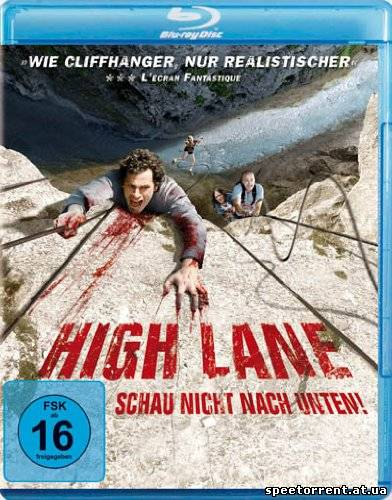 Головокружение / Vertige / High Lane (2009/ BDRip) от HQ-ViDEO