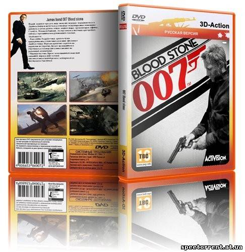 James Bond: Blood Stone (2010/ PC/ Русский) | RePack