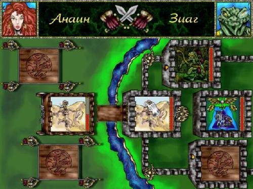 Rune War - Isle of Four Winds (1997) PC | RePack