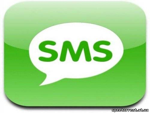 iSendSMS v2.3.3.740 (2011) PC