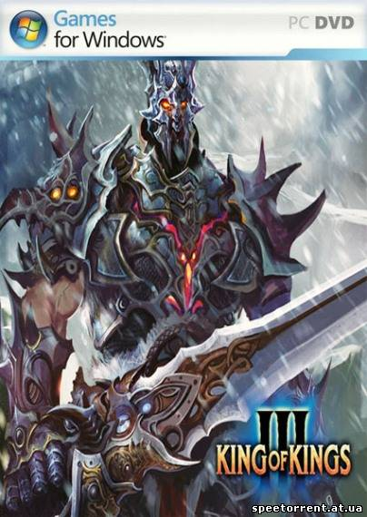 King of Kings 3 (2011) PC