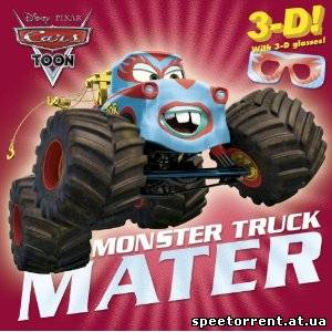 Тачки: Байки Мэтра (Великий Рестлер) / Mater's tall tales: Monster Truck Mater (2010/ WEBRip)