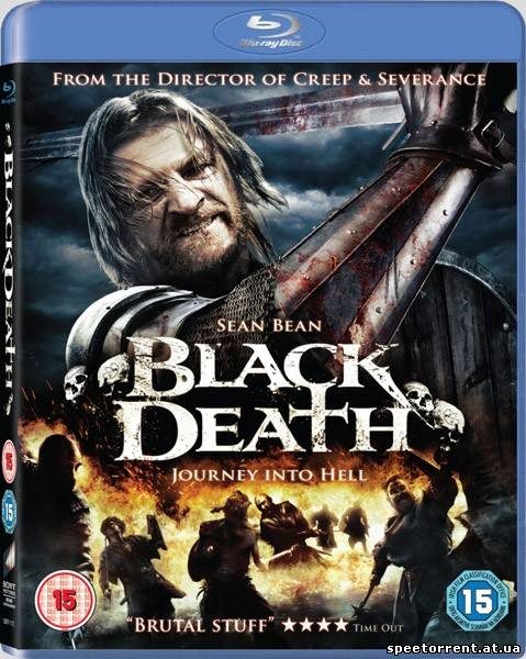 Черная смерть / Black Death (2010/ HDRip) | лицензия