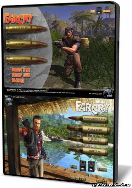 Антология игры Far Cry (2004-2007/ Русский) | [PC]