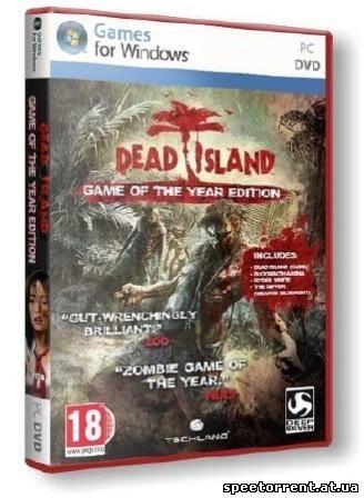 Мертвый остров: игра года / Dead Island: Game of The Year Edition (2012/ENG)