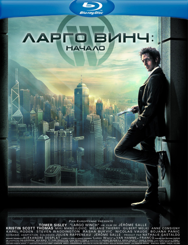 Ларго Винч: Начало / Largo Winch (2008/BDRip) |1080p