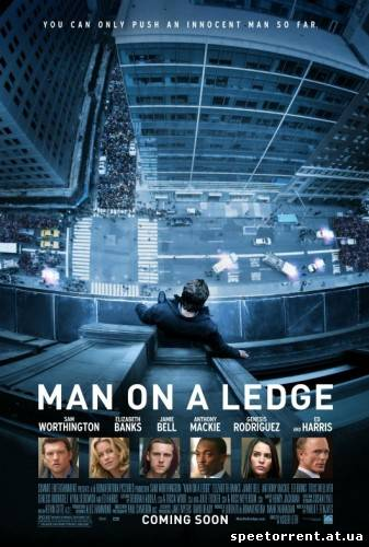 На грани / Man on a Ledge (2012/HDRip-AVC) | Трейлер