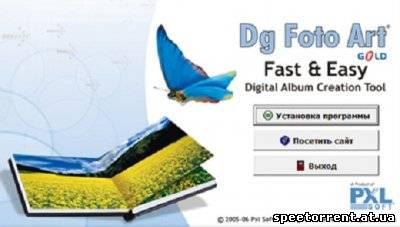 Dg Foto Art Gold v2.0 x86-x64 (2010/RUS)