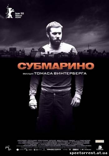 Субмарино / Submarino (2010/ HDRip)