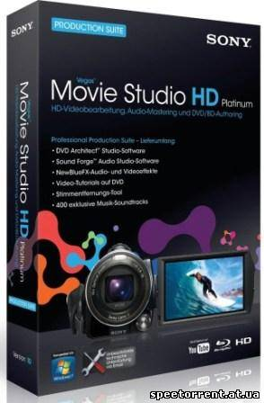 Vegas Movie Studio HD Platinum v.11.0.293 (2012/RUS/MULTI/PC/Win All)