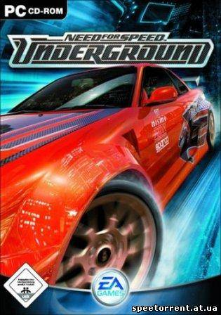 Need For Speed: Underground (2013/RUS/PC/RePack/WinAll)