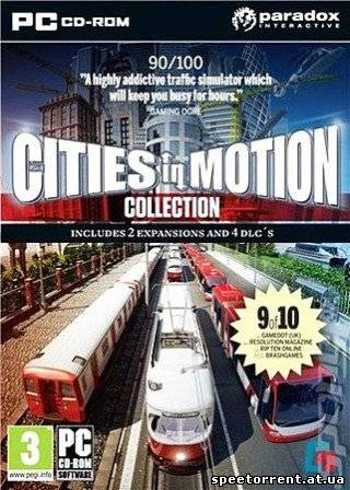 Cities in Motion: U.S. Cities (2013/Eng)